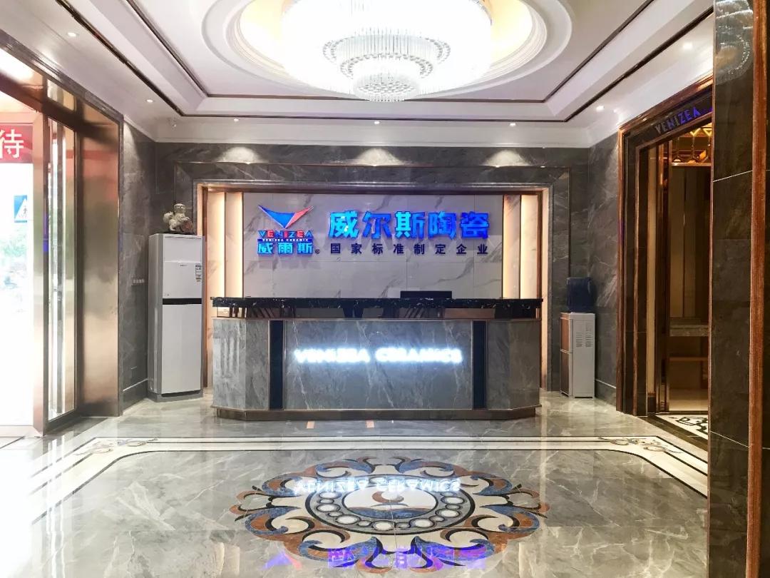 威风榜样 广东云浮曾银初 携手大品牌 服务智胜市场